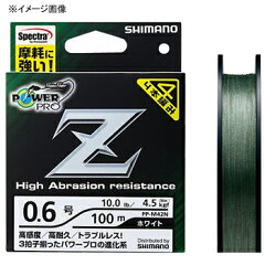 シマノ(SHIMANO)PP−M62NパワープロZ(POWERPROZ)200m1号モスグリーン42724【あす楽対応】