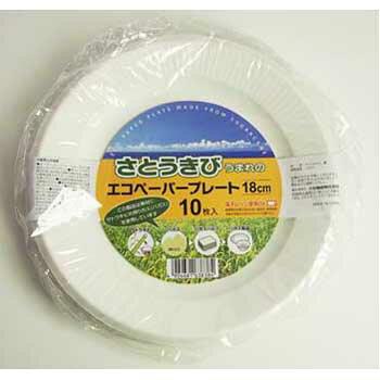 エーワン エコ ペーパープレート18cm(10枚入) B0951