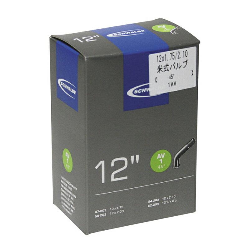 SCHWALBE(シュワルベ) 【正規品】チューブ 12インチ用 12×1.75 米式バルブ(45度) 1AV-45