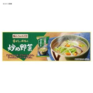 アマノフーズ(AMANO FOODS) 味わうおみそ汁 炒め野菜 炒め野菜 77248