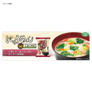 アマノフーズ(AMANO FOODS) にゅうめん 五種の野菜 五種の野菜 20320