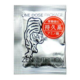 ゼンニュートリション(ZEN NUTRITION) BEFORE トラ(4粒) 4粒 180325