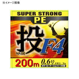 東レモノフィラメント(TORAY) スーパーストロングPE 投 F4 200m 1号 25M ブルー・ピンク・蛍光グリーン・レッド