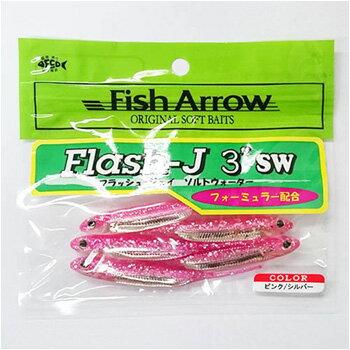 フィッシュアロー Flash-J(フラッシュ-ジェイ) ソルトウォーター 3インチ #101 ピンク×シルバー