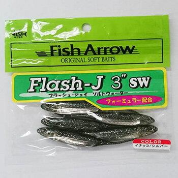 フィッシュアロー Flash-J(フラッシュ-ジェイ) ソルトウォーター 3インチ #112 イナッコ×シルバー