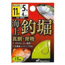 ハヤブサ(Hayabusa) 海上釣堀 糸付 真鯛・青物 鈎11/ハリス5 金 IS600