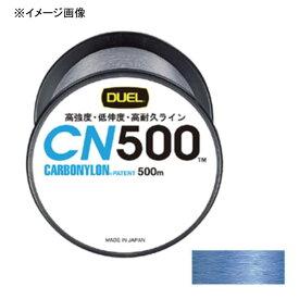 デュエル(DUEL) カーボナイロン 500m 3号/13lb B(ブルー) H3453B