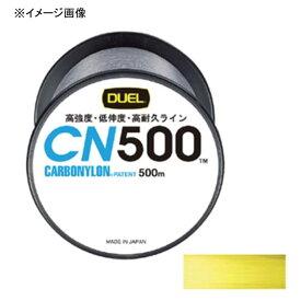 デュエル(DUEL) カーボナイロン 500m 3号/13lb Y(イエロー) H3458Y