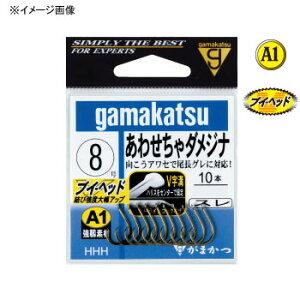 がまかつ(Gamakatsu) A1 あわせちゃダメジナ 8号 茶 66276
