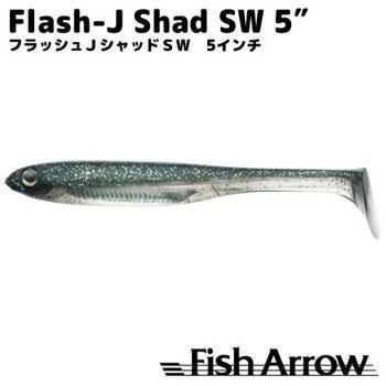 フィッシュアロー Flash-J Shad(フラッシュ-ジェイ シャッド) ソルトウォーター 5インチ #112 イナッコ×シルバー