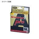 デュエル(DUEL) ARMORED(アーマード) F+ Pro 150M 0.8号/3lb GY(ゴールデンイエロー) H4077-GY