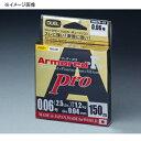 デュエル(DUEL) ARMORED(アーマード) F+ Pro 200M 0.8号/15lb GY(ゴールデンイエロー) H4086-GY
