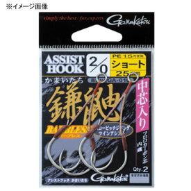 がまかつ(Gamakatsu) アシストフック 鎌鼬 ロング GA011 4/0 シルバー 68325