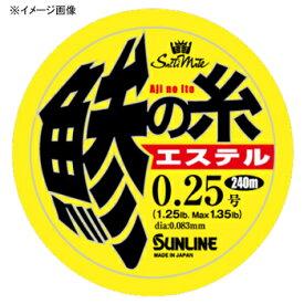 サンライン(SUNLINE) ソルティメイト 鯵の糸 エステル 240m 0.3号 フラッシュイエロー