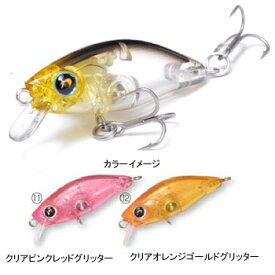 nada(ナダ) BEAGLE(ビーグル) SS 35mm クリアオレンジゴールドグリッター