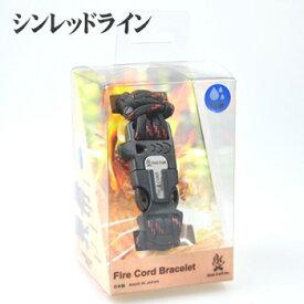 Bush Craft(ブッシュクラフト) ファイアコードブレスレット L シンレッドライン 02-03-550f-0013
