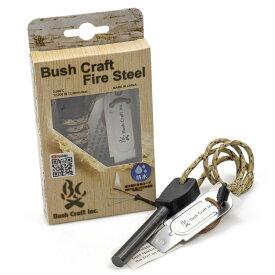 Bush Craft(ブッシュクラフト) オリジナル ファイヤースチール2.0 06-01-meta-0001