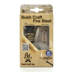 BushCraft(ブッシュクラフト)オリジナルファイヤースチール2.006-01-meta-0001