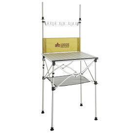 ロゴス(LOGOS) smart LOGOS kitchen クックテーブル(風防付き) 73186510