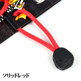 Live Fire Gear(ライブファイヤーギア) ファイヤーコードジッパープル(Fire Cord Zipper Pulls) ソリッドレッド 02-03-550f-0014