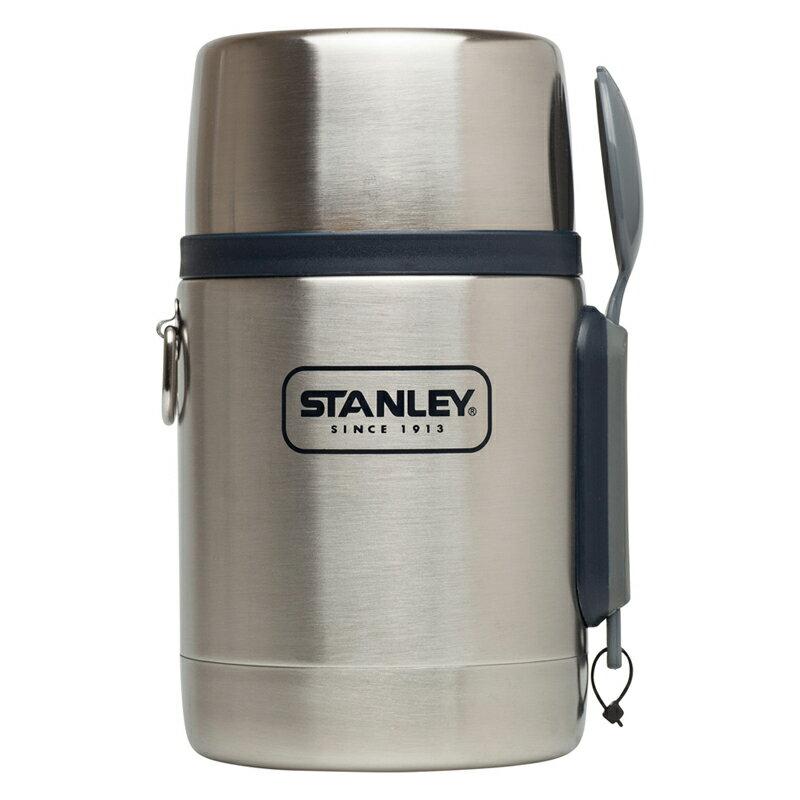 STANLEY(スタンレー) 真空フードジャー 0.53L シルバーネイビー 01287-024