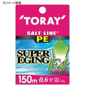 東レモノフィラメント(TORAY) ソルトラインPE スーパーエギングF4 150m 0.8号/12lb 1M毎ライトグリーン×ホワイト×ピンク×ホワイト F72F