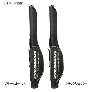 プロマリン(PRO MARINE) SHロッドケースリールイン 130cm 色アソート ARG005 【個別送料品】 大型便