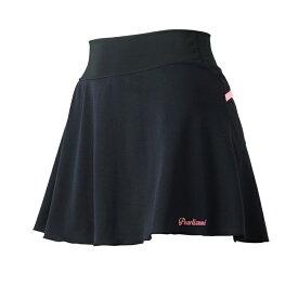 パールイズミ(PEARL iZUMi) ギャザースカート S-M ブラック W753-5-S-M