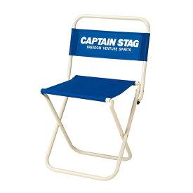 キャプテンスタッグ(CAPTAIN STAG) ホルン レジャーチェア(大)type2 35cm マリンブルー UC-1599