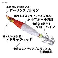ハヤブサ(Hayabusa)超攻撃型メタルスッテタングスッテ15号#8ピンクヘッドSR400