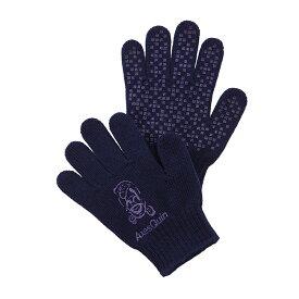 アクシーズクイン(AXESQUIN) Gnome Junior Glove M N00(ネイビー) AG3786