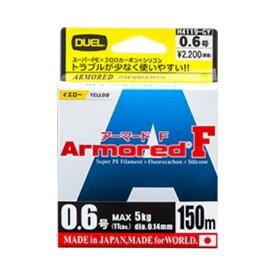 デュエル(DUEL) ARMORED(アーマード) F 100m 0.2号/4lb GY(ゴールデンイエロー) H4116-GY