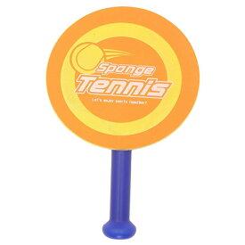 池田工業社 スポンジテニスセット 55550 U-5665