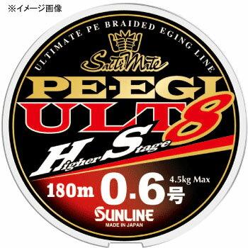 サンライン(SUNLINE) ソルティメイト PE EGI ULT HS8 240m 0.5号