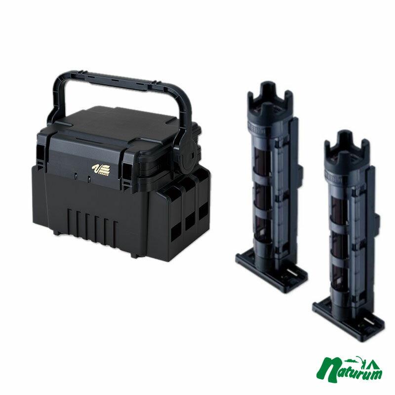 メイホウ(MEIHO) ★ランガンシステム VS-7055+ロッドスタンド BM-250 Light 2本組セット★ ブラック/クリアブラック×ブラック