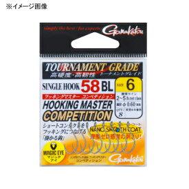 がまかつ(Gamakatsu) シングルフック 58BL フッキングマスター コンペティション #7 ナノスムースコート 68112