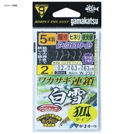 がまかつ(Gamakatsu) ワカサギ連鎖 白雪 狐タイプ 5本仕掛 W232 鈎1/ハリス0.2 42310
