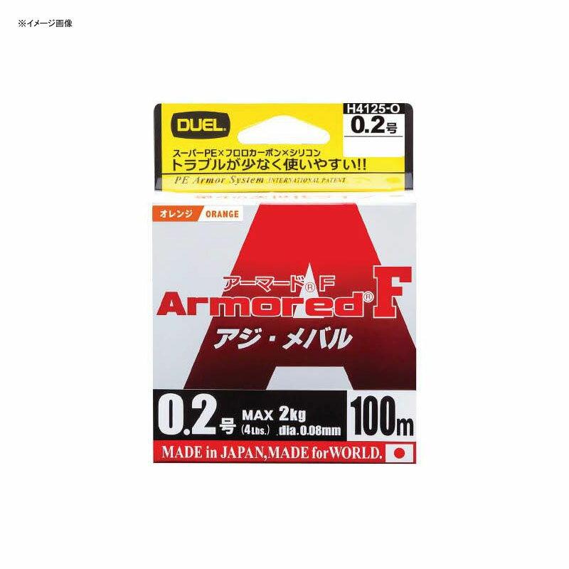 デュエル(DUEL) ARMORED(アーマード) F アジ・メバル 100m 0.4号/6lb O(オレンジ) H4127-O