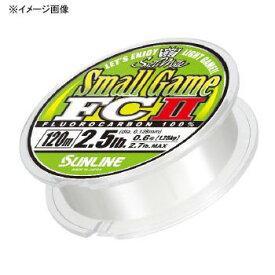 サンライン(SUNLINE) ソルティメイト・スモールゲームFCII 120m 0.7号/3lb ナチュラルクリア