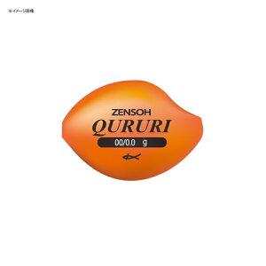 キザクラ ZENSOH QURURI(ゼンソウ クルリ) L 0シブ オレンジ