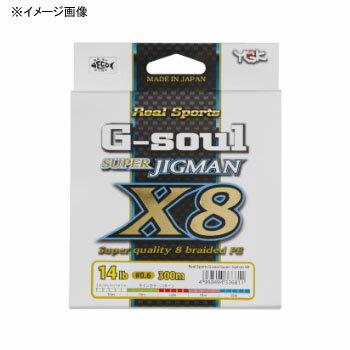 YGKよつあみ リアルスポーツ G-soul スーパージグマン X8 300m 1.2号/25lb