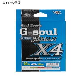 YGKよつあみ リアルスポーツ G-soul スーパージグマン X4 600m 1号/18lb