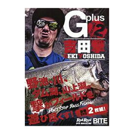 地球丸 G-plus vol.2 DON'T STOP DVD259分