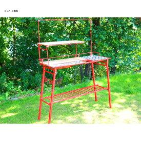 ネイチャートーンズ(NATURE TONES) The Kitchen Counter Table(キッチンカウンターテーブル)+オプションセット レッド KCT-R+OP 大型便