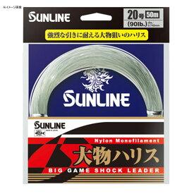 サンライン(SUNLINE) 大物ハリス 50m 16号/70LB ブルーグリーン