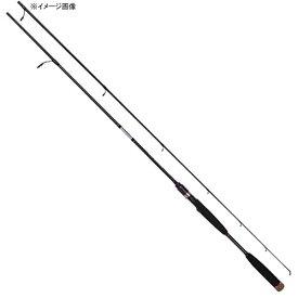 OGK(大阪漁具) ソルトバサーSG-3 9ML SBS39ML 【大型商品】