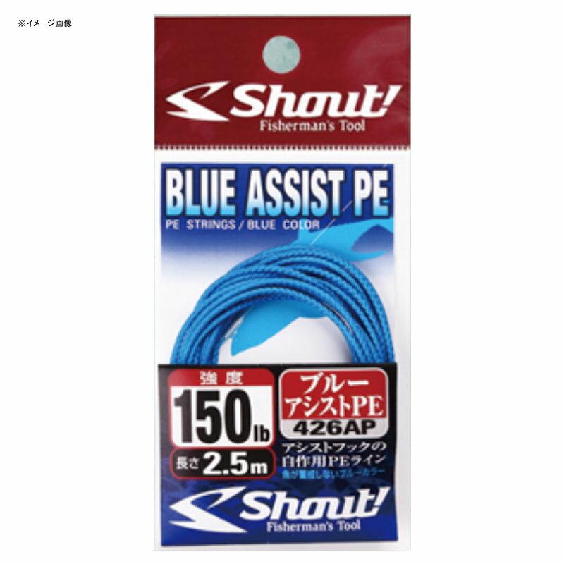 シャウト(Shout!) ブルーアシストPE 3m 80LB 426AP