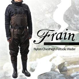 フレイン(Frain) ナイロンチェストハイウェーダー(フェルトソール) L ディープブラウン ONT02FL