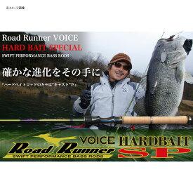 釣り竿 釣竿 NORIES(ノリーズ) ロードランナー ヴォイス ハードベイトスペシャル HB630LL サイドハンドロングキャスト 11854 【大型商品】