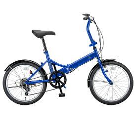 キャプテンスタッグ(CAPTAIN STAG) ライヤー FDB206 折り畳み自転車 20インチ 6段変速 軽量 20インチ ブルー YG-274 【大型商品】